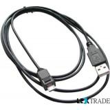 Интерфейсный кабель Zebra 105850-006
