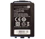 Аккумулятор CipherLab 1661 Battery