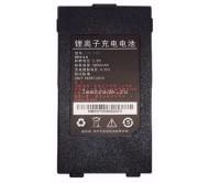 Аккумулятор Urovo MC3000-ACCBTRY3800