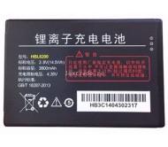 Аккумулятор Urovo MC6200S-ACCBTRY17