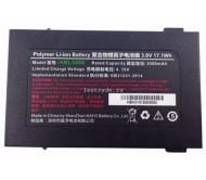 Аккумулятор Urovo MC6X00-ACCBTRY4500