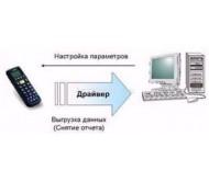Программное обеспечение Атол Драйвер v.6.x 5753 многопользовательская USB