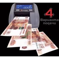 Детектор банкнот Cassida Quattro S