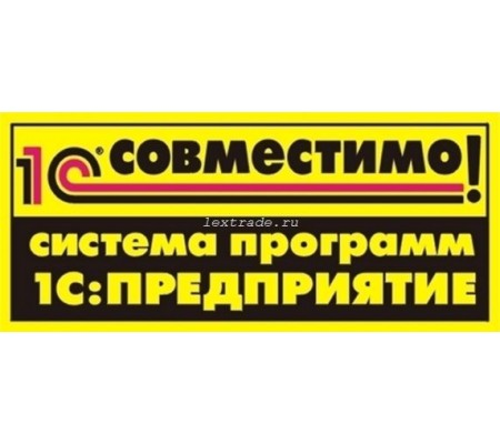 Программное обеспечение Cleverence MS-1C-WIFI-DRIVER-PRO - Android