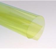 Обложки прозрачные пластиковые A4 0,18 мм, желтые