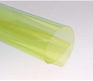 Обложки прозрачные пластиковые A4 0,2 мм, желтые