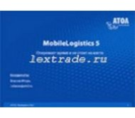 Программное обеспечение MobileLogistics v.5.x 22162 Conf Pro USB