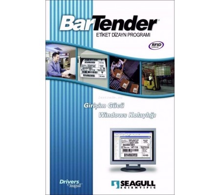 Программное обеспечение BarTender BT-A3 Automation
