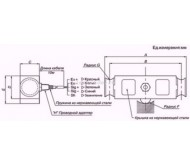 Тензодатчик CAS DSB-2 50klb