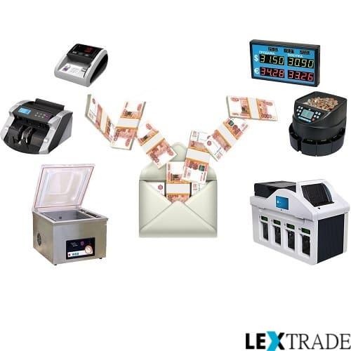 Заказать банковское оборудование у наших менеджеров Lextrade