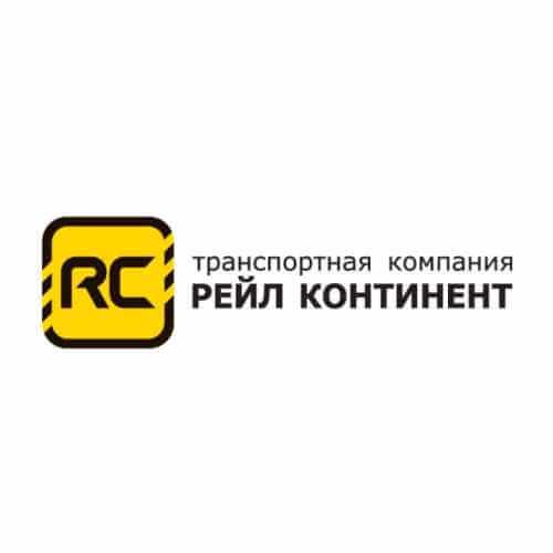 Транспортная компания Рейл Континент