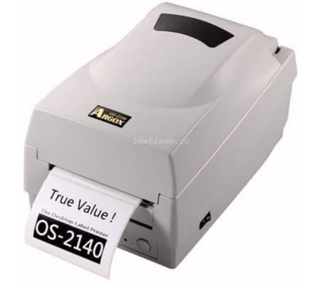 принтеры для печати начального класса
